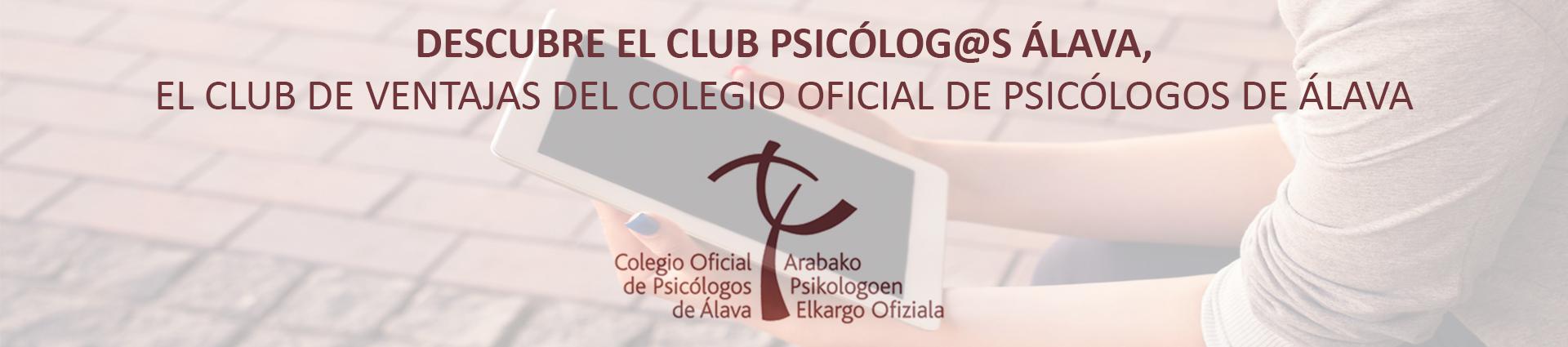 banner-club-psicologos-alava